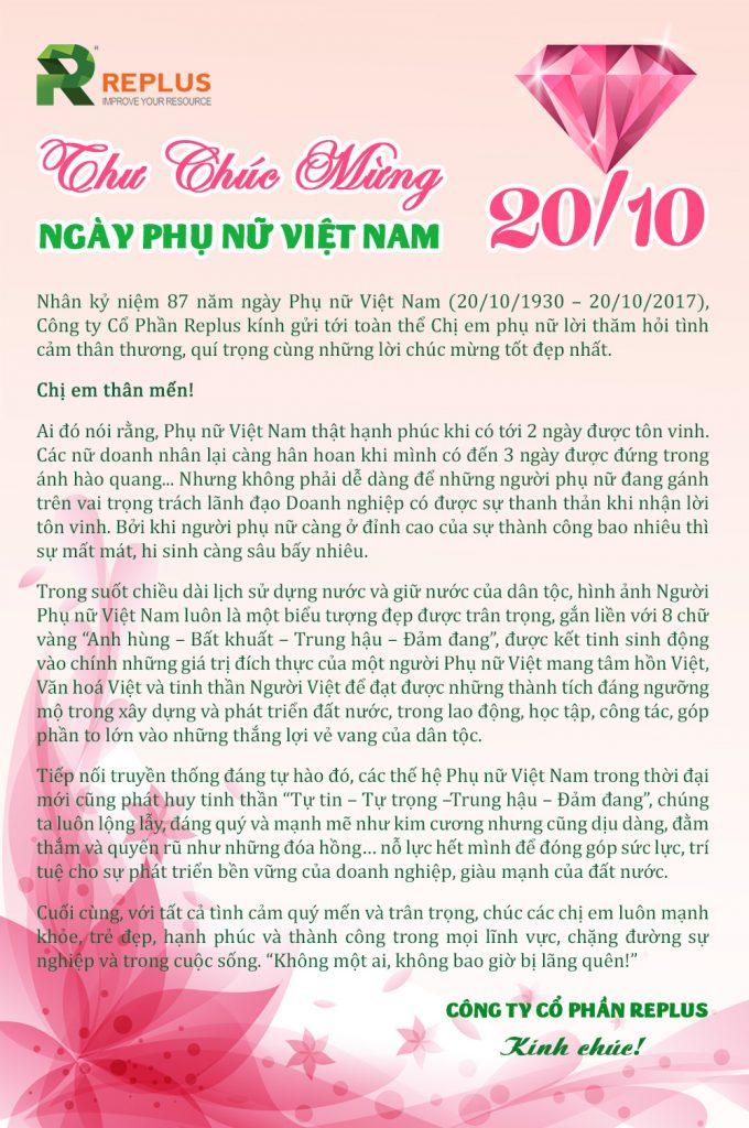 Thư chúc mừng Ngày Phụ nữ Việt Nam 20/11/2017 1