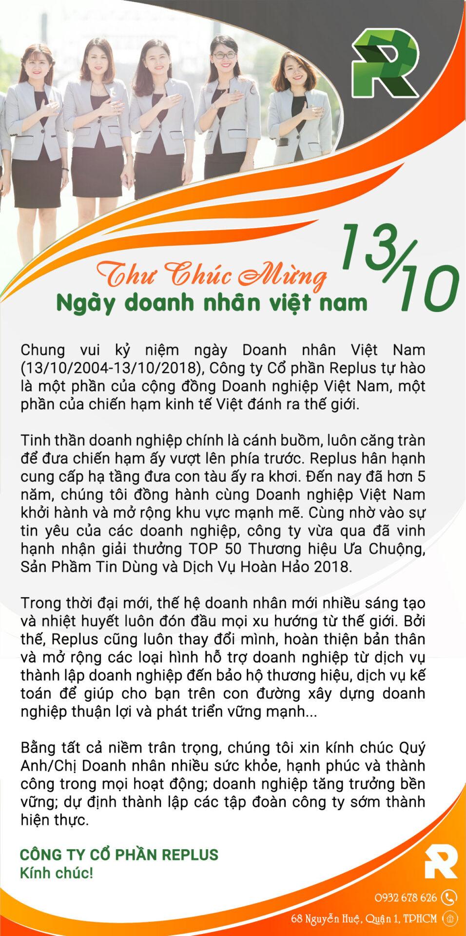 Thư chúc mừng Ngày Doanh Nhân Việt Nam 13/10 1